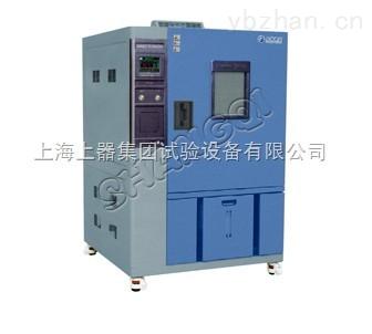 橡胶老化試驗箱-厂家设备