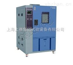 橡膠老化試驗箱-廠家設備