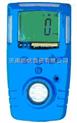 便攜式光氣檢測儀,手持式光氣檢測儀,光氣檢測報警器