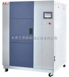 可靠性高低温冷热冲击实验箱值得信赖!