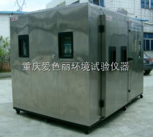 叠层LED冷热冲击试验箱招商