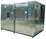 不锈钢三箱气体式冷热冲击箱行业