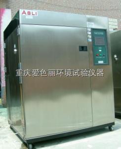 恒温恒湿测试箱品质保证