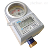 LXSZ(R)-K3型射频卡预付费水表