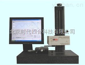 SH6C表面粗糙度测量仪