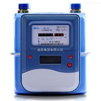 CG-L型民用智能IC卡燃氣表