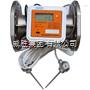 管网大口径超声波热量表WMLR-DN(50-200)