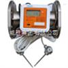管網大口徑超聲波熱量表WMLR-DN(50-200)