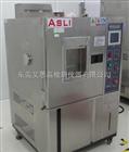 AS-6300S上海高低温冲击箱