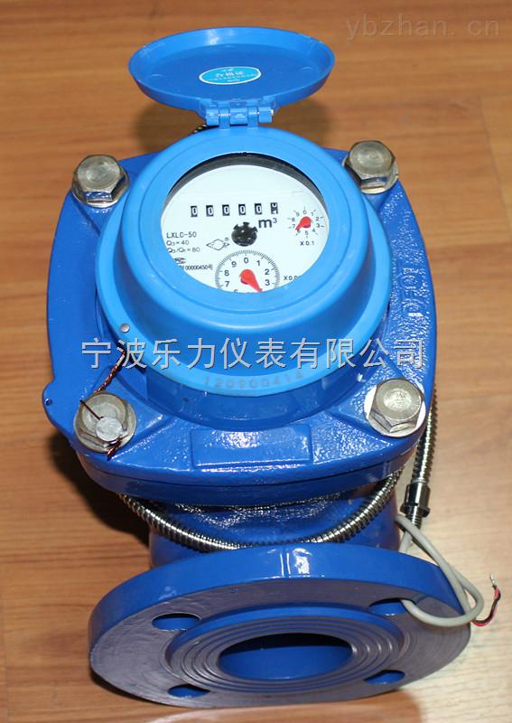 供应LXLC-50-500无源大口径485/m-bus直读式水表