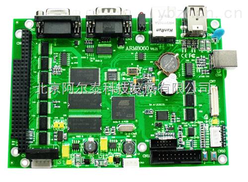 南京阿尔泰 嵌入式主板ARM主板  厂家直销