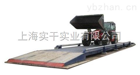 SCS-平頂山120噸數字式電子汽車衡