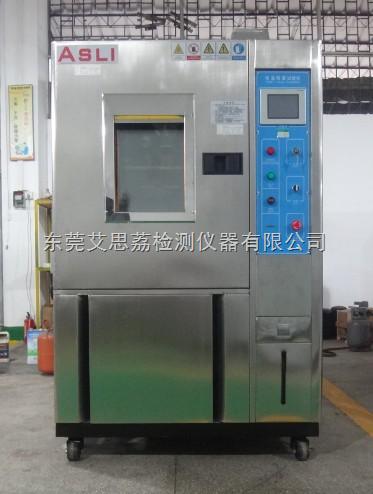重庆高温老化试验机