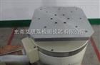 ES-60新的高频振动台操作规程