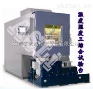 ES-60热门的工频振动台进口