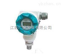 GST-YLB180压力变送器