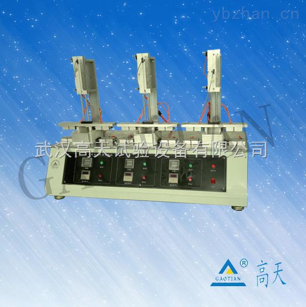 符合IEC60068-2-32标准手机微跌落试验机