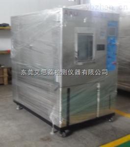 南昌高低温冲击测试设备