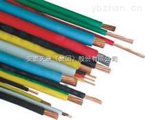 BF耐高温氟塑料及电缆