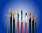 安徽天康仪表电缆