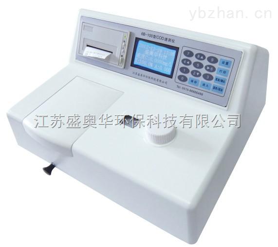 盛奥华100型COD/氨氮/总磷多参数测定仪