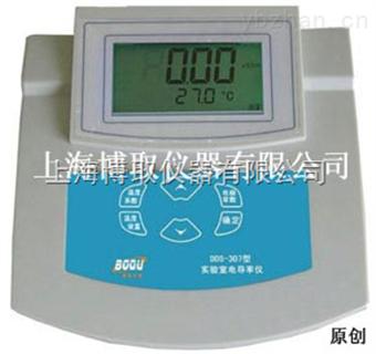 DDS-307电导率