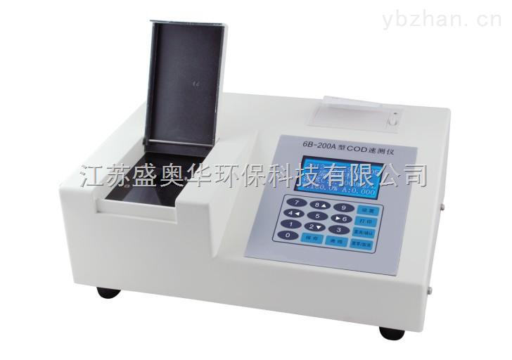 厂家现货供应 盛奥华COD水质快速测定仪