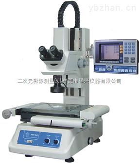 VTM-1510-台湾万濠VTM1510双目测量工具显微镜Rational