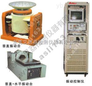 青州调幅振动试验机售后