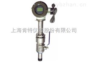 KEF型電磁流量計(插入式)--上海肯特