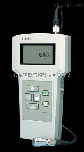 DP-HY-106-巡检仪 工作测振仪 测振仪