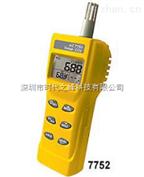 台湾衡欣AZ7752台湾衡欣AZ7752二氧化碳测试仪