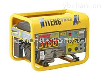 低排放2500瓦汽油发电机【YT3100DC】