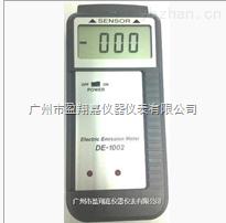 电磁辐射测试仪DE-1002