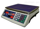 桌式计数电子天平 系列桌式计数 上海铭标电子称