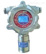 MIC-CH2OMIC-CH2O在线甲醛检测仪