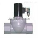 ZCS-125型水用內螺紋電磁閥、液體電磁閥