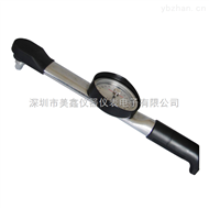 SDB-1.5温州山度(SUNDOO)1.5N.m 表盘式扭力扳手