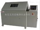 二yang化硫试验箱制造 高低温功能