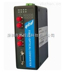 RS232总线光纤中继器