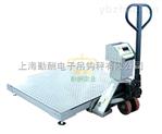 1500kg小地磅(1*1.2)可用叉车移动单层小地磅