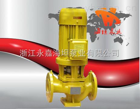 GBL型浓硫酸管道泵┃立式浓硫酸泵