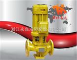 GBL型浓硫酸管道泵立式浓硫酸泵