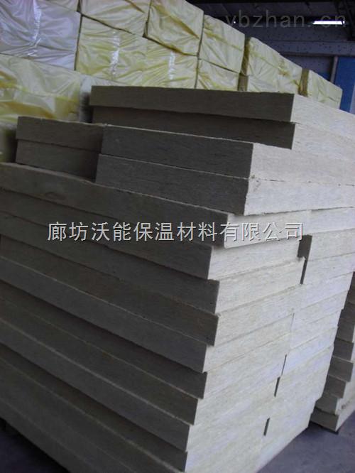 硬质岩棉板生产厂家 岩棉板价格-产品报价