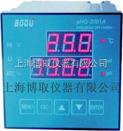 数显PH计,污水PH计,上海博取生产在线PH计