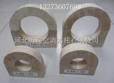 空调垫木;管道垫木;防腐垫木
