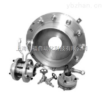 差压流量计(标准孔板)BF-BKB