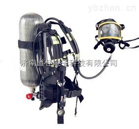 正压式空气呼吸器RHZKF6.8L/30Mpa,空气呼吸器