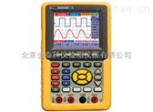 手持式示波器VICTOR220找北京金泰科仪  数字示波器