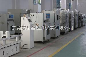 北京电磁式振动试验机质量好
